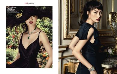 "ELLE HK ""Cartier"" - Michele Bloch Stuckens"