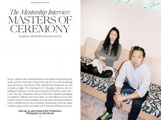 Industrie Magazine Humberto Leon and Carol Lim (Kenzo)